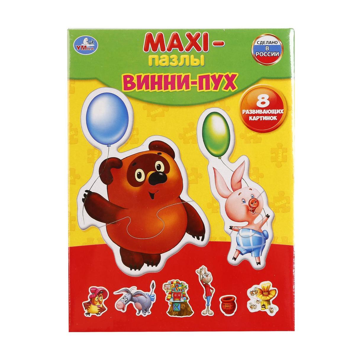 """Пазл для малышей Умка """"Винни Пух"""", 234900 — купить в ..."""