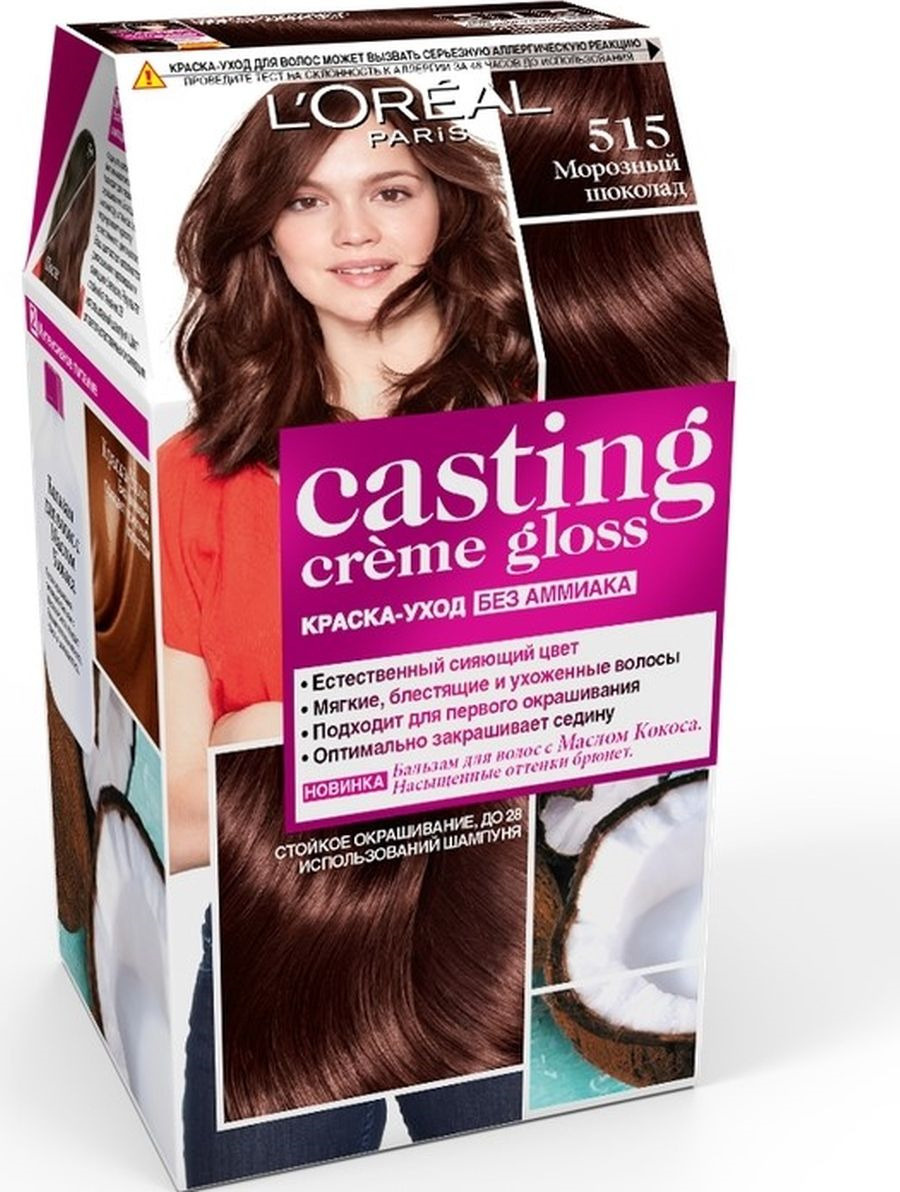 "L'Oreal Paris Стойкая краска-уход для волос ""Casting Creme Gloss"" без аммиака, оттенок 515, Морозный #1"
