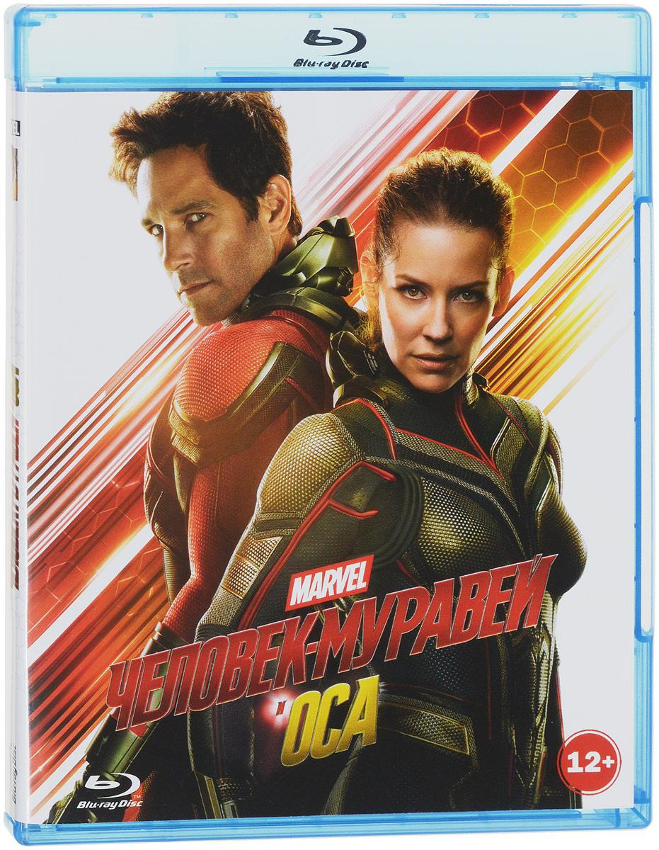 Человек-муравей и Оса - Blu-Ray + Бонус: доп. материалы / Marvel #1