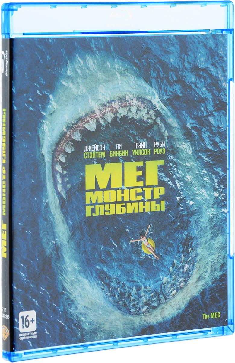 Мег: Монстр глубины (Blu-ray) #1