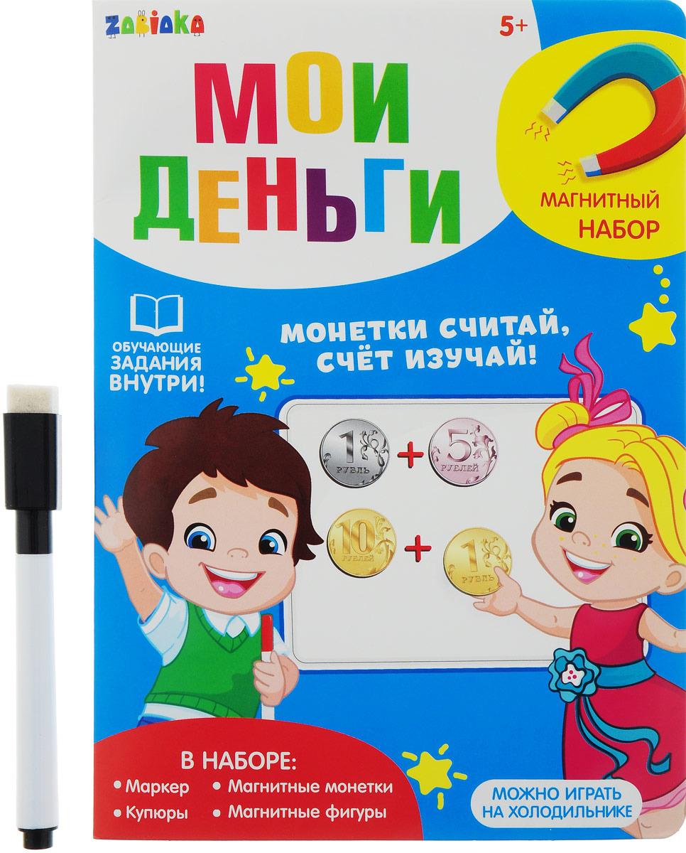 """Игровой набор Zabiaka """"Мои деньги"""", 3649343 #1"""