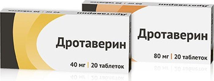 Дротаверин Таблетки 80 мг, №20 #1