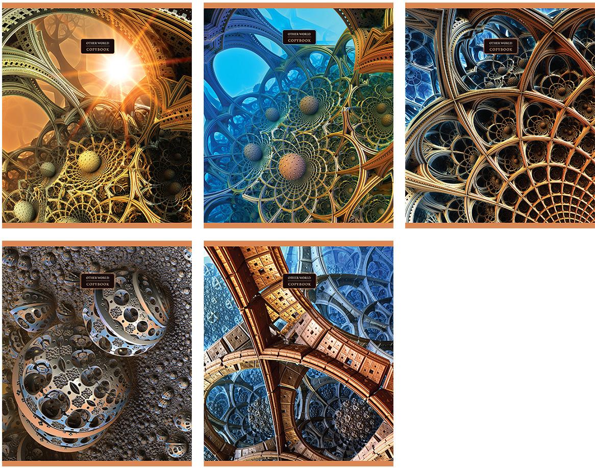 Тетрадь Magic Lines Другие миры в клетку, 29907, 48 листов, 5 шт #1