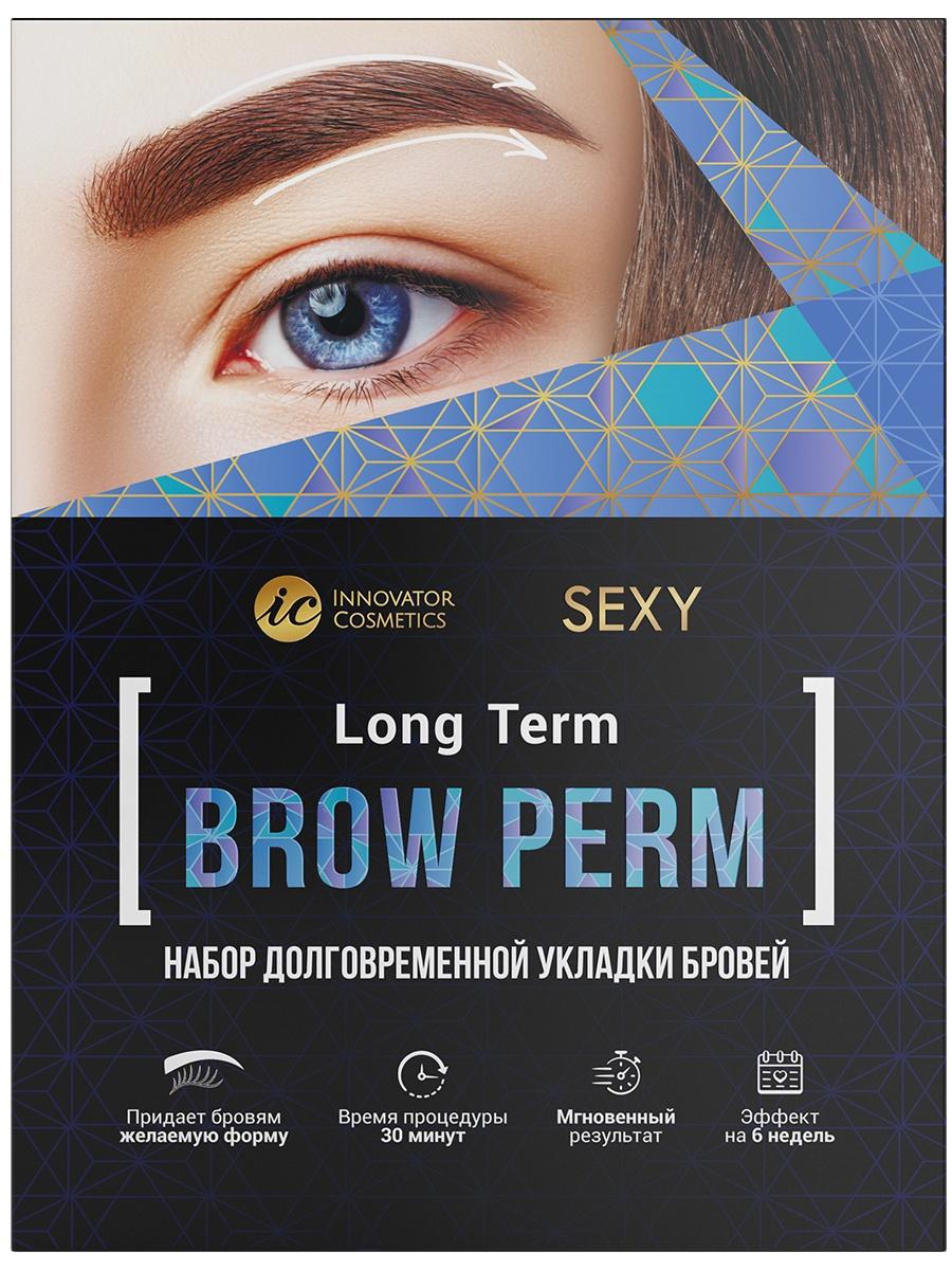 Набор долговременной укладки бровей SEXY BROW PERM #1