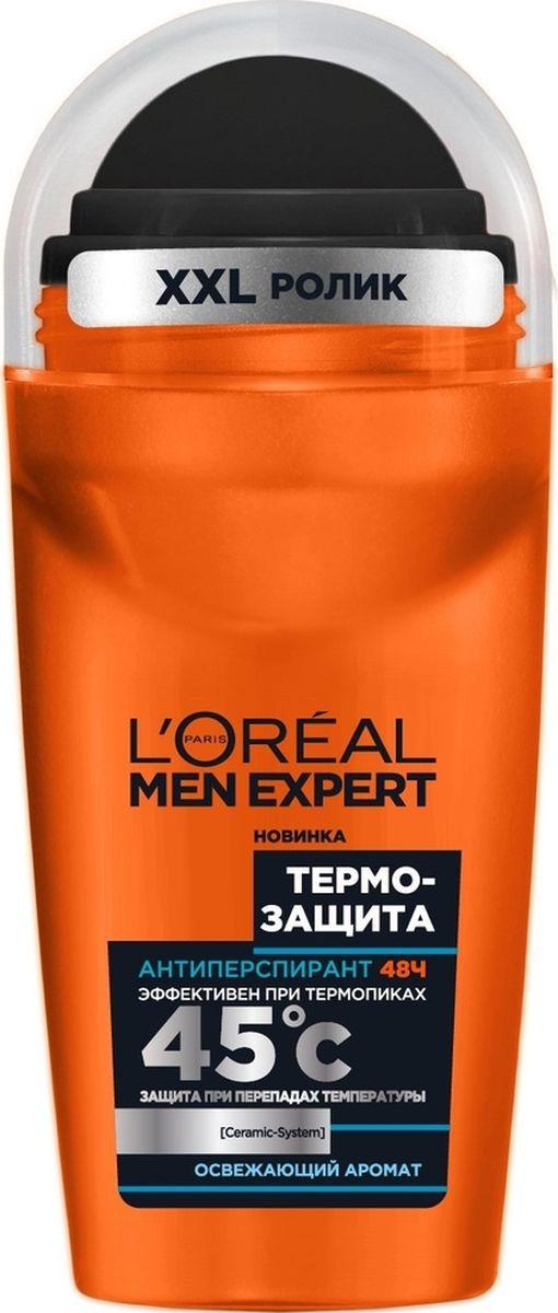"""Дезодорант-антиперспирант L'Oreal Paris """"Men Expert Термозащита"""", роликовый, освежающий аромат, мужской, #1"""