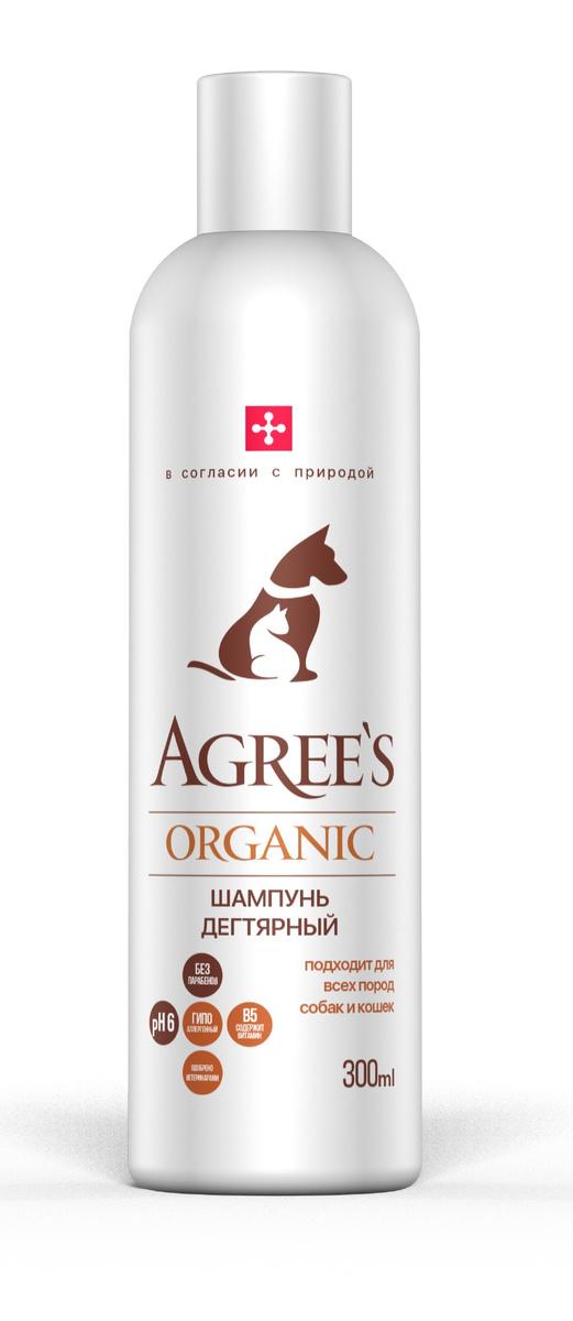 Шампунь для животных Agree's for pets ORGANIC, Дегтярный , для всех типов шерсти  #1