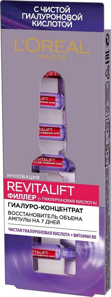 L'Oreal Paris Гиалуро-концентрат для кожи лица и шеи в ампулах Ревиталифт Филлер, с гиалуроновой кислотой, #1
