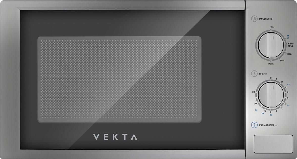 Микроволновая печь Vekta MS720AHS, серебристый #1