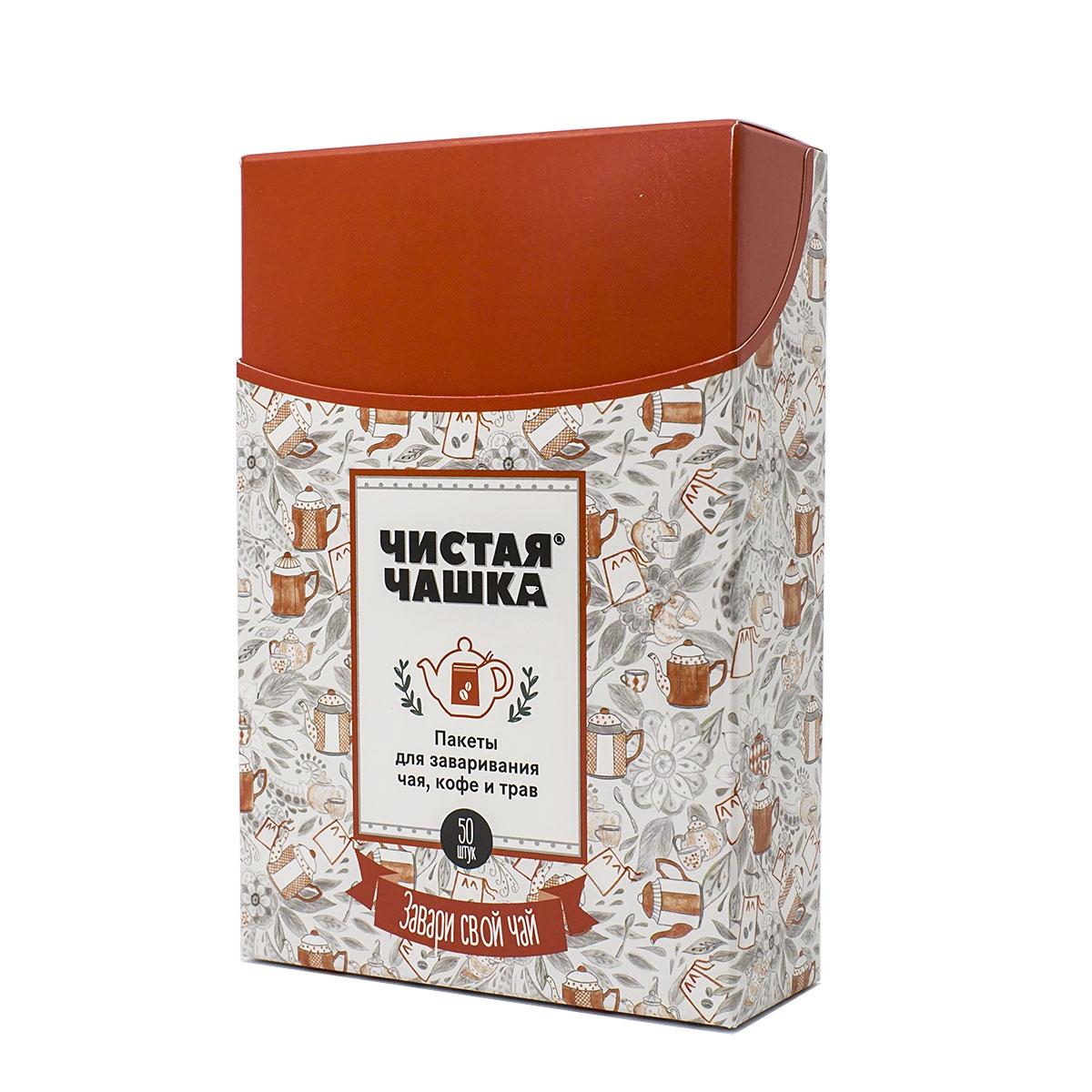 """Фильтр-пакеты для заваривания чая, кофе, трав """"Чистая чашка"""", 10х13, 50 шт  #1"""