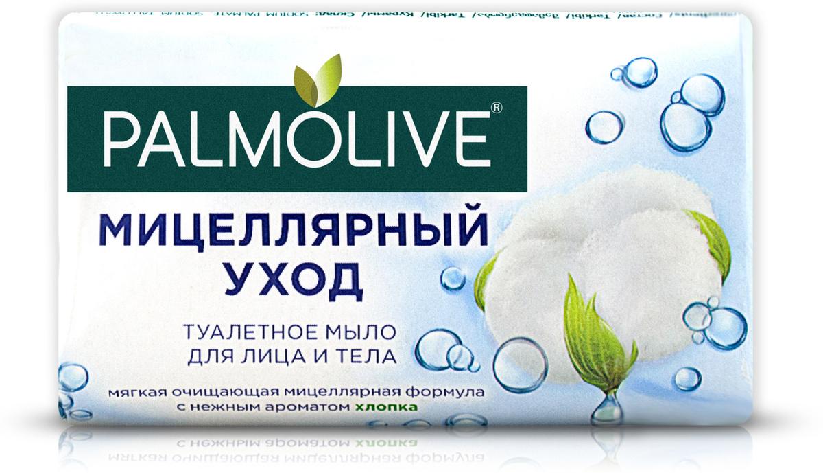 Мыло туалетное Palmolive Мицеллярный уход, с ароматом хлопка, 90 г  #1