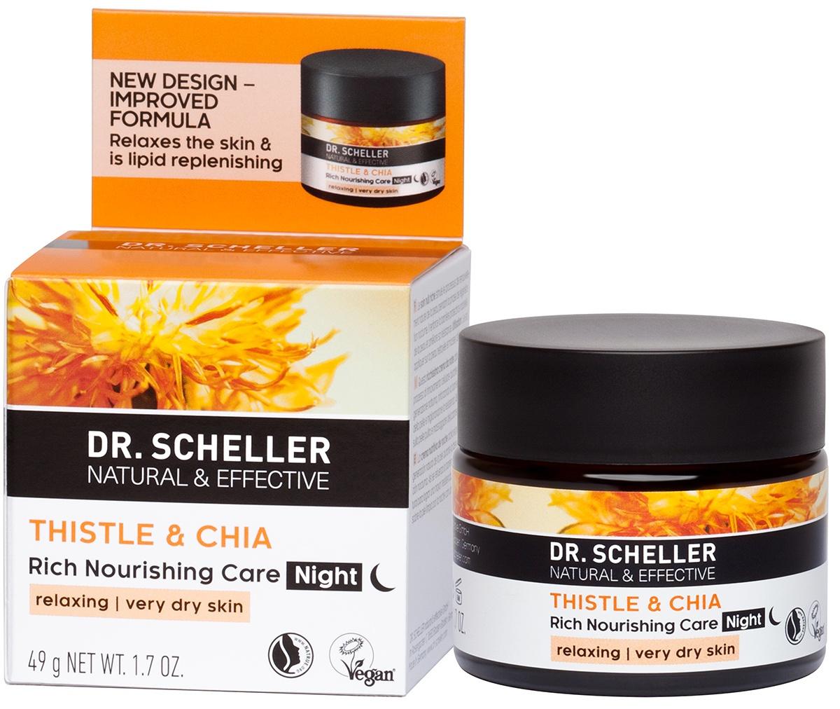 Dr.Scheller Особо питательный ночной крем САФЛОР и ЧИА #1