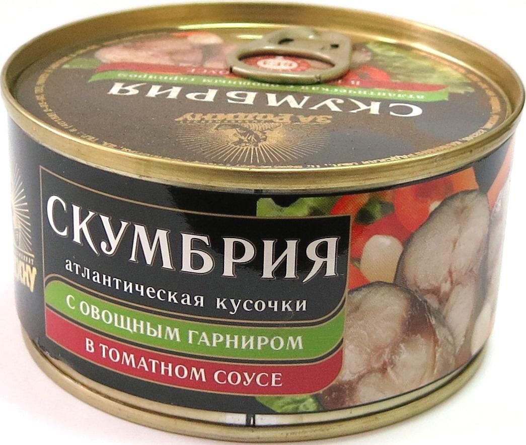Скумбрия с овощным гарниром в томатном соусе — 4