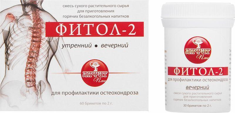 Фитол-2 Алфит Плюс Смесь сухого растительного сырья для приготовления горячих безалкогольных напитков, #1