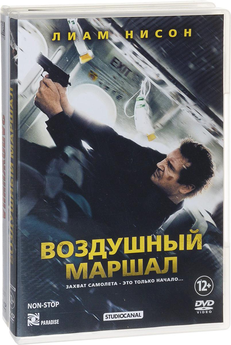 Фильмы с участием Лиам Ниссона: Воздушный маршал / Заложница 1-3 (4 DVD)  #1