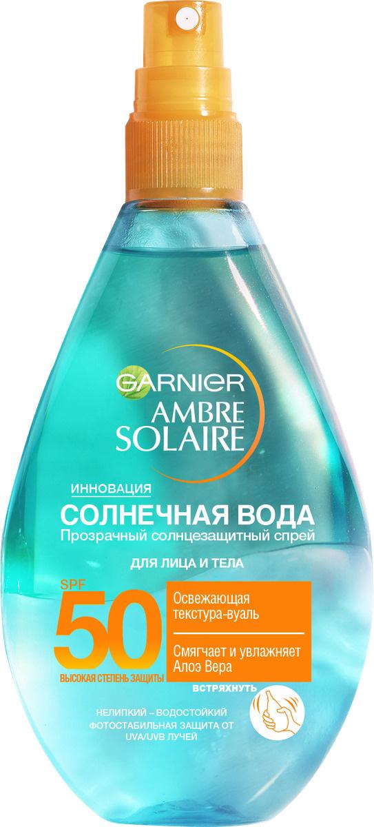 Garnier Освежающий солнцезащитный спрей Ambre Solaire, Солнечная вода с Алоэ вера, SPF 50, 150 мл  #1