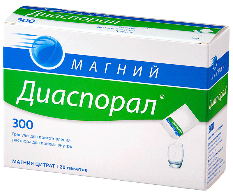 Магний Диаспорал 300 гран. д/приг. р-ра для приема внутрь 295,7мг (пакет)/5г №20  #1