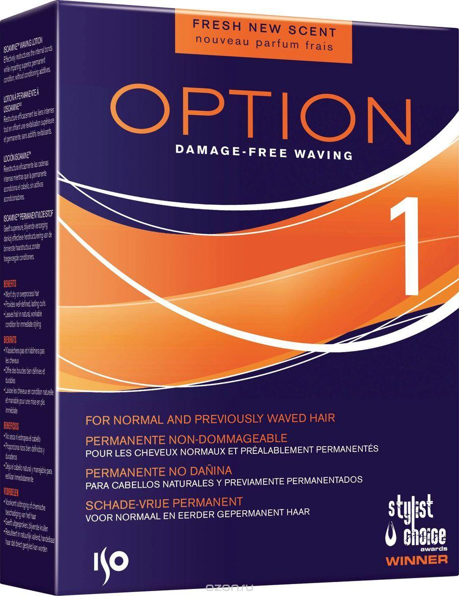 ISO OPTION I - Биозавивка для нормальных волос, 118+104+25 мл #1