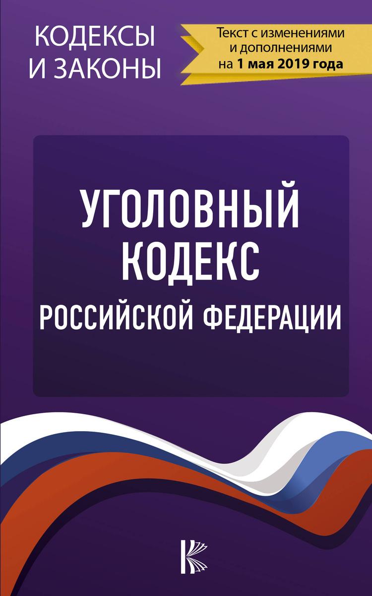 Договор найма жилого помещения между физическим лицом и организацией