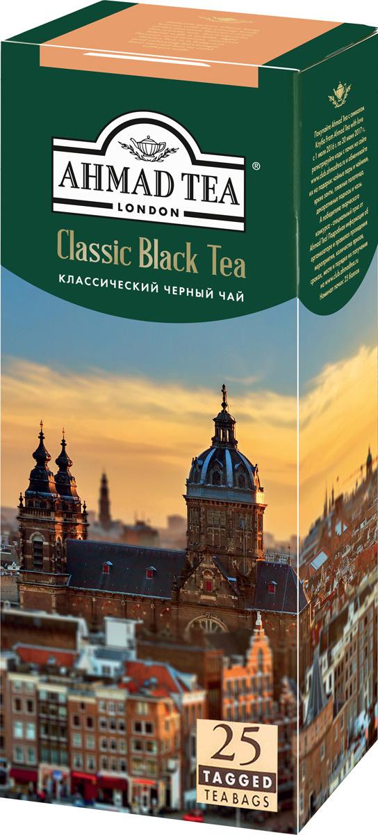 Ahmad Tea Classic черный чай в пакетиках, 25 шт #1