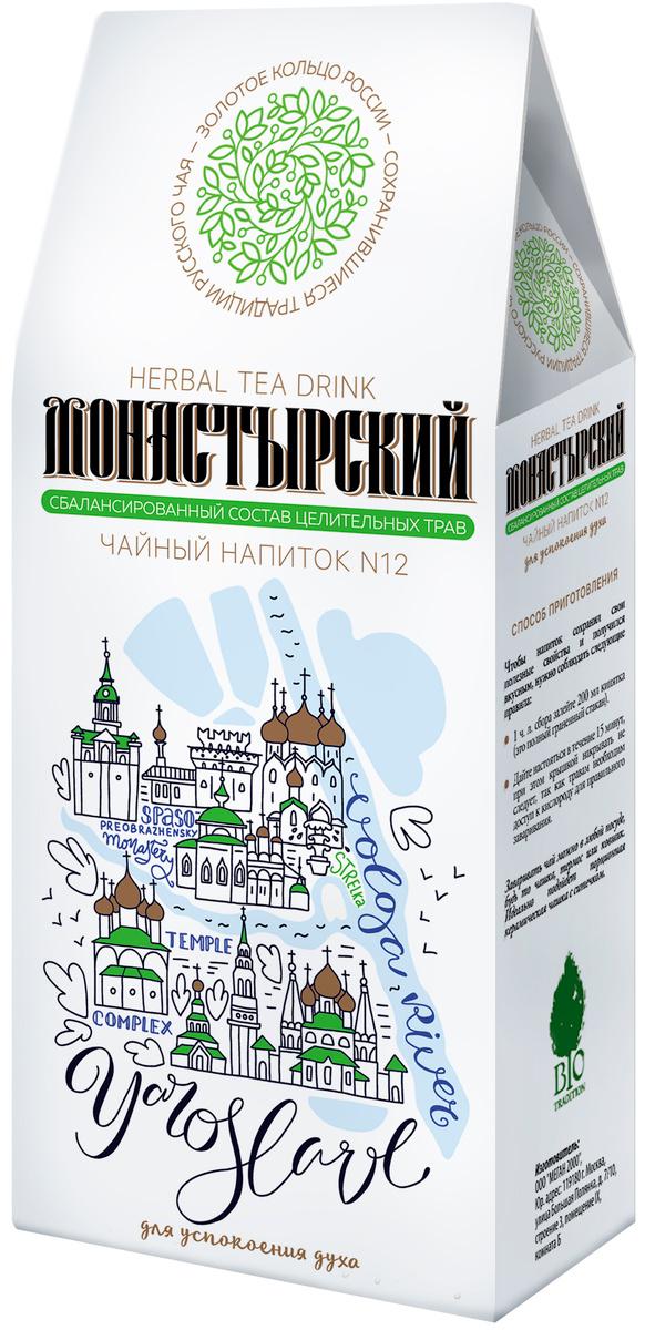 """Чайный напиток Bio Tradition МОНАСТЫРСКИЙ №12 """"Для успокоения духа"""", 50 г  #1"""