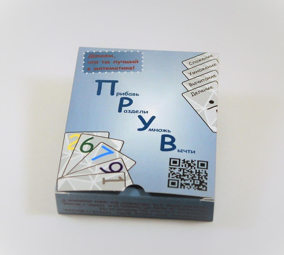 Обучающая игра Игровая мастерская ИНДИГО ПРУВ настольная математическая игра  #1