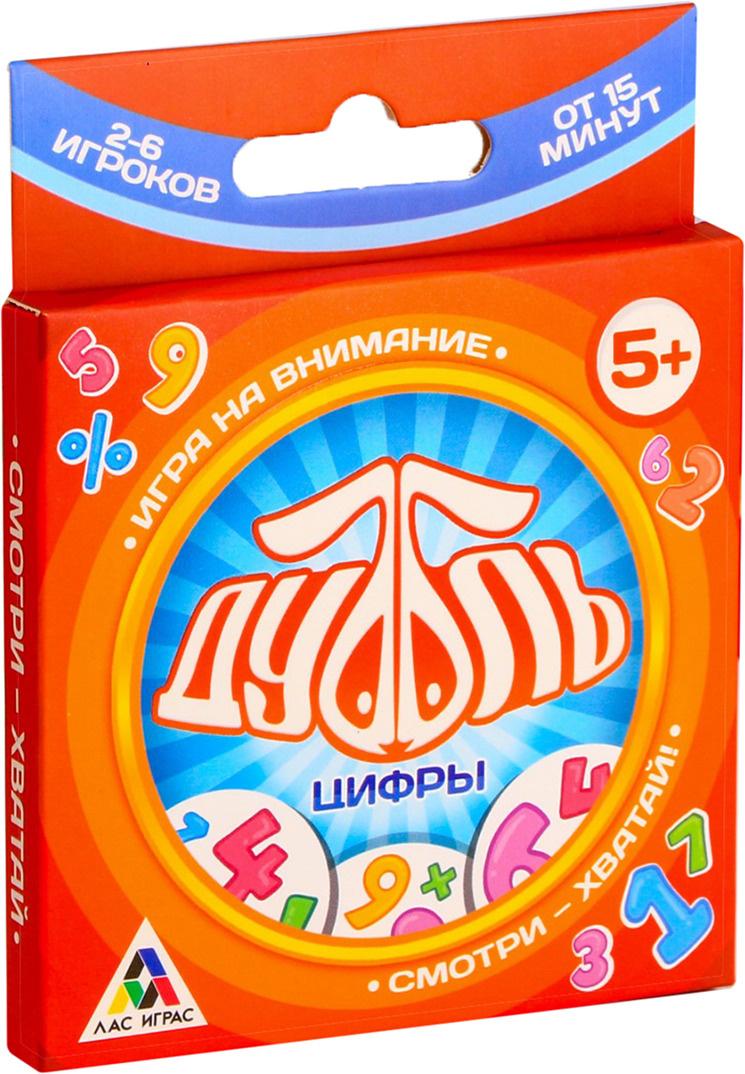 Настольная игра Лас Играс Дуббль Цифры, 3894993 #1