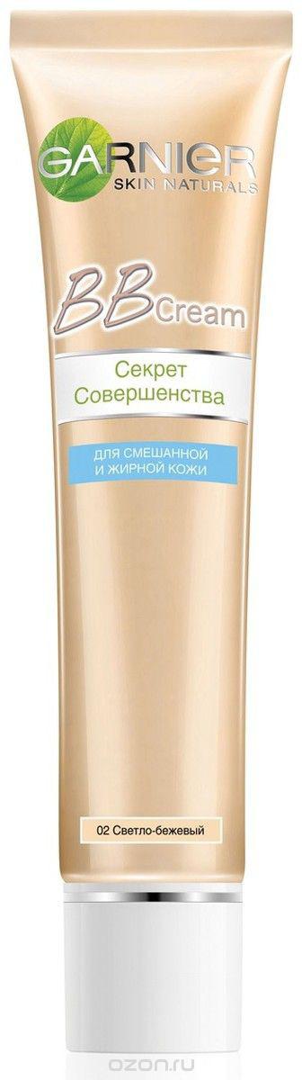 Garnier Увлажняющий BB-крем Секрет Совершенства для смешанной и жирной кожи, оттенок светло-бежевый, #1