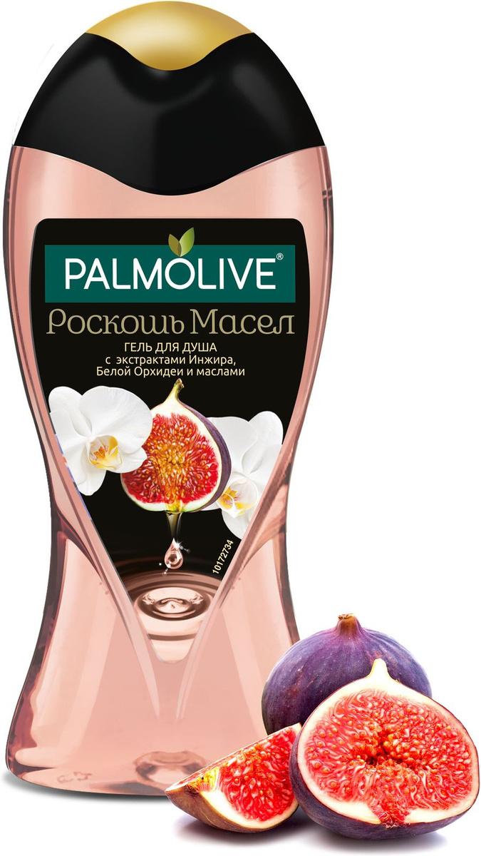Palmolive гель для душа Роскошь масел Инжир и белая орхидея, 250 мл  #1