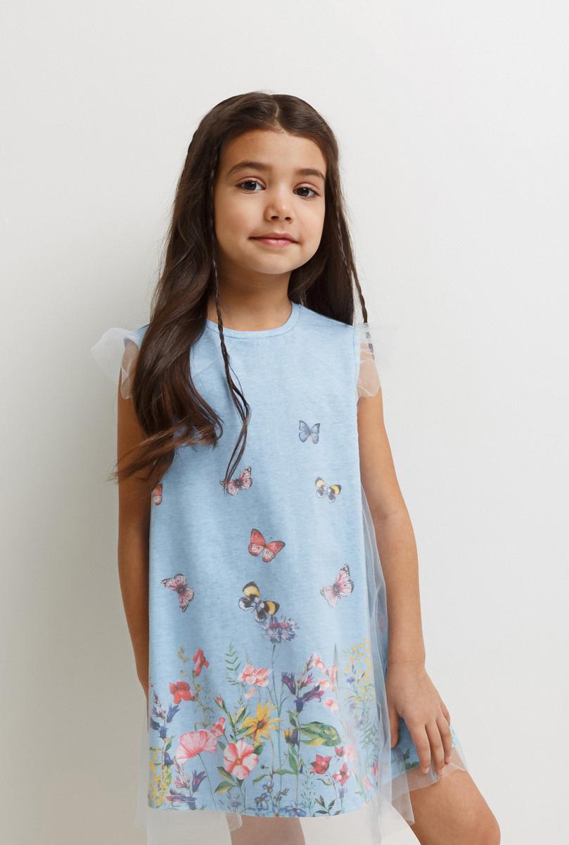 caa6d71fb469 Детская одежда — купить в интернет-магазине OZON.ru