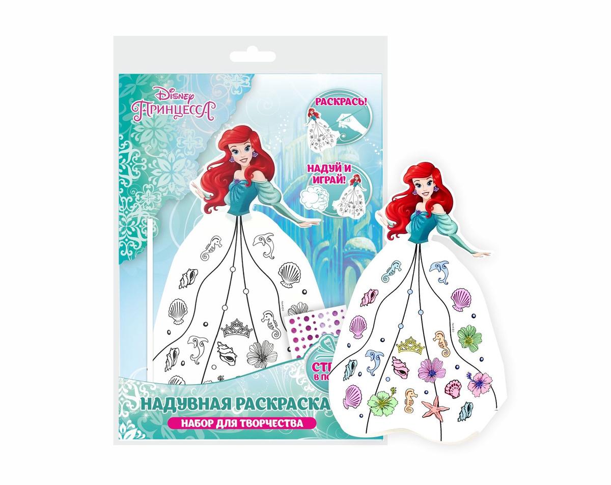 Набор для изготовления игрушки Disney кукла-раскраска ...