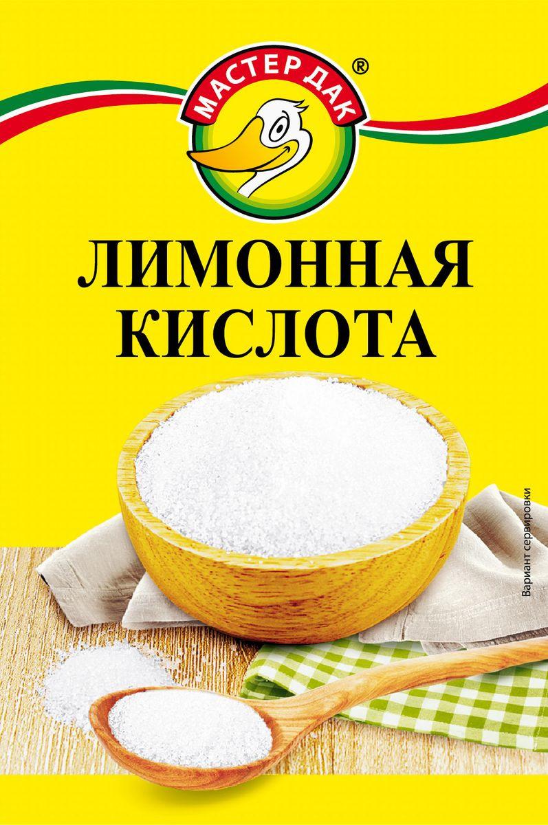 лимонная кислота 10