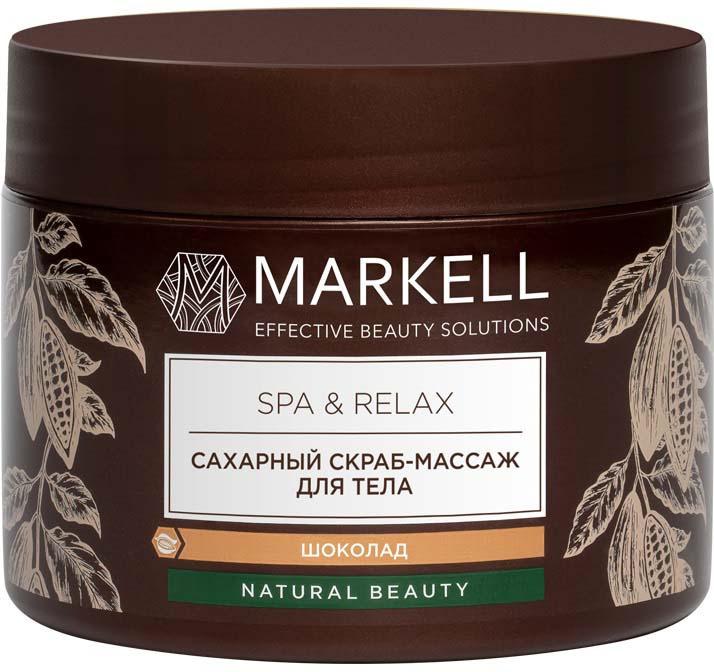 Markell Скраб-массаж для тела SPA&RELAX сахарный шоколад, 300 мл #1