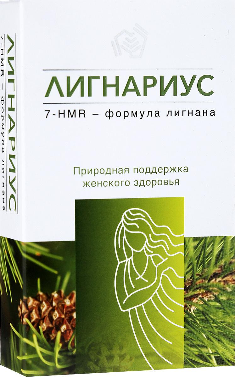 Лигнариус капсулы 138 мг N30 #1