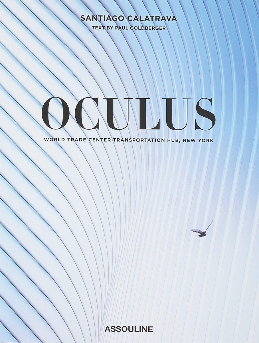 Oculus | Calatrava Santiago #1