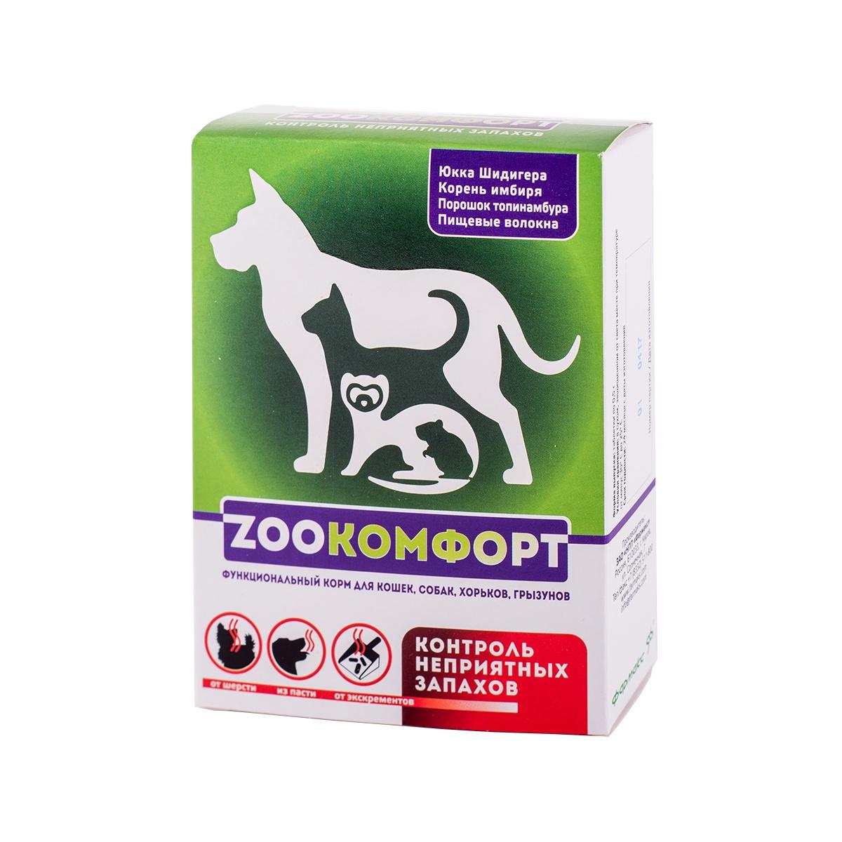 Zоокомфорт для кошек, собак, хорьков и грызунов, 90 таблеток  #1