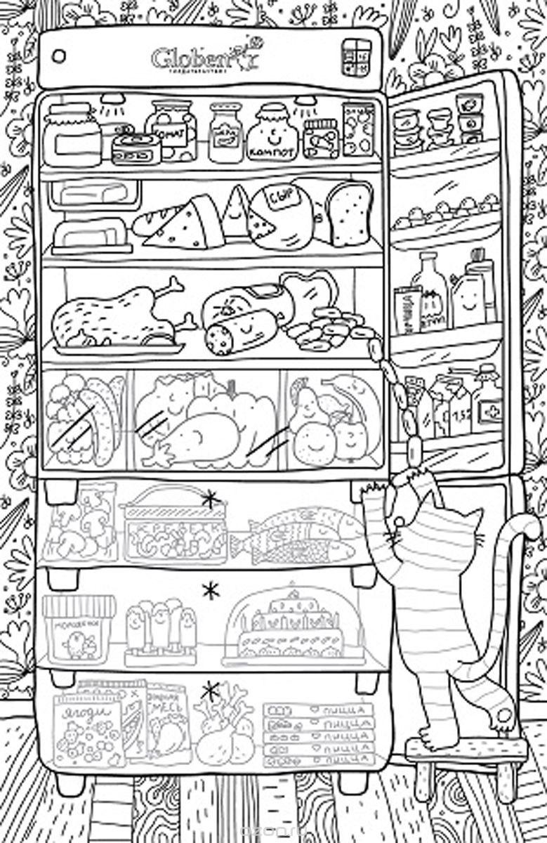 """Огромная раскраска """"Что скрывает холодильник"""", 120х80см ..."""
