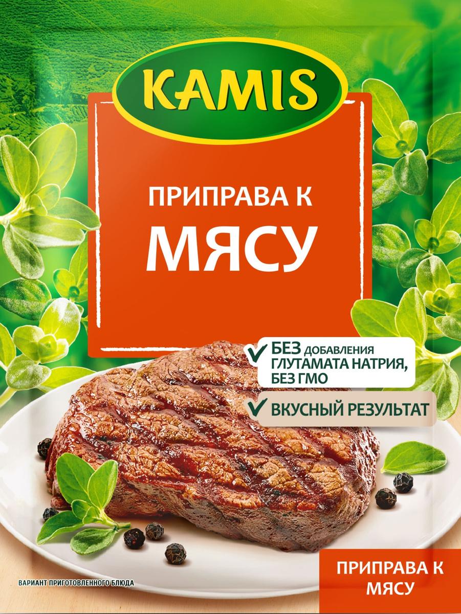 Kamis приправа к мясу, 25 г #1