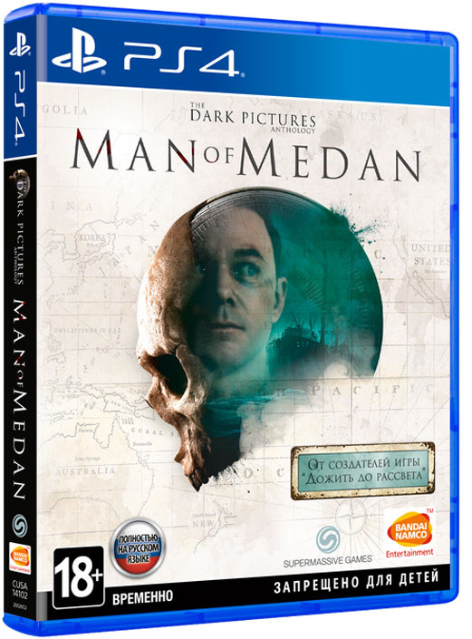 Игра The Dark Pictures: Man of Medan (PlayStation 4, Русская версия) #1