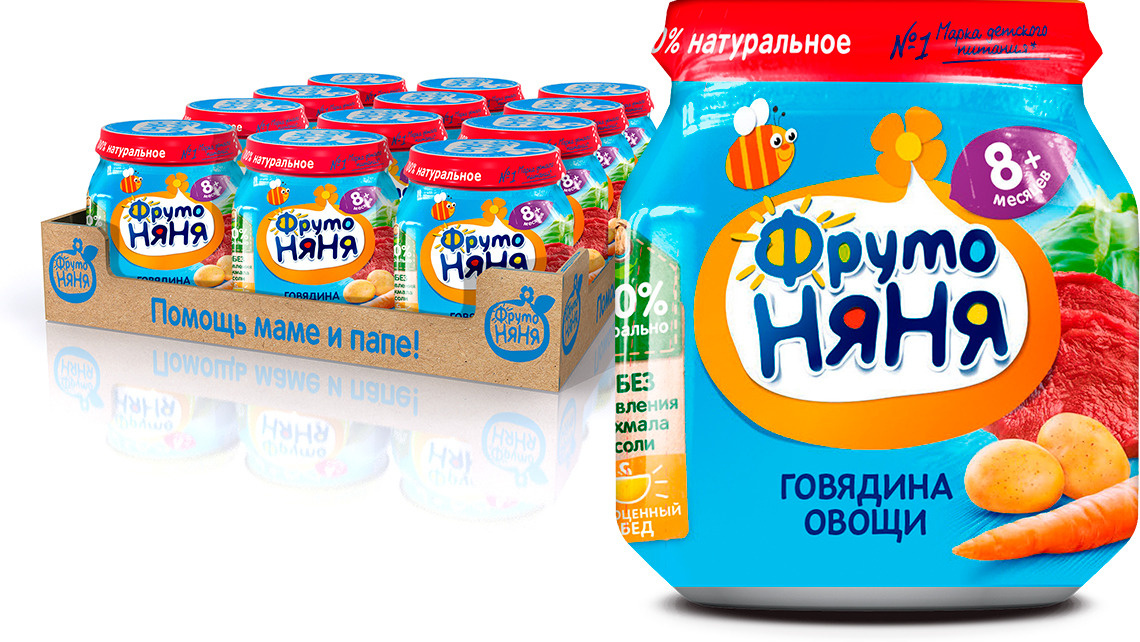 ФрутоНяня Говядина овощи пюре с 8 месяцев, 12 шт по 100 г #1