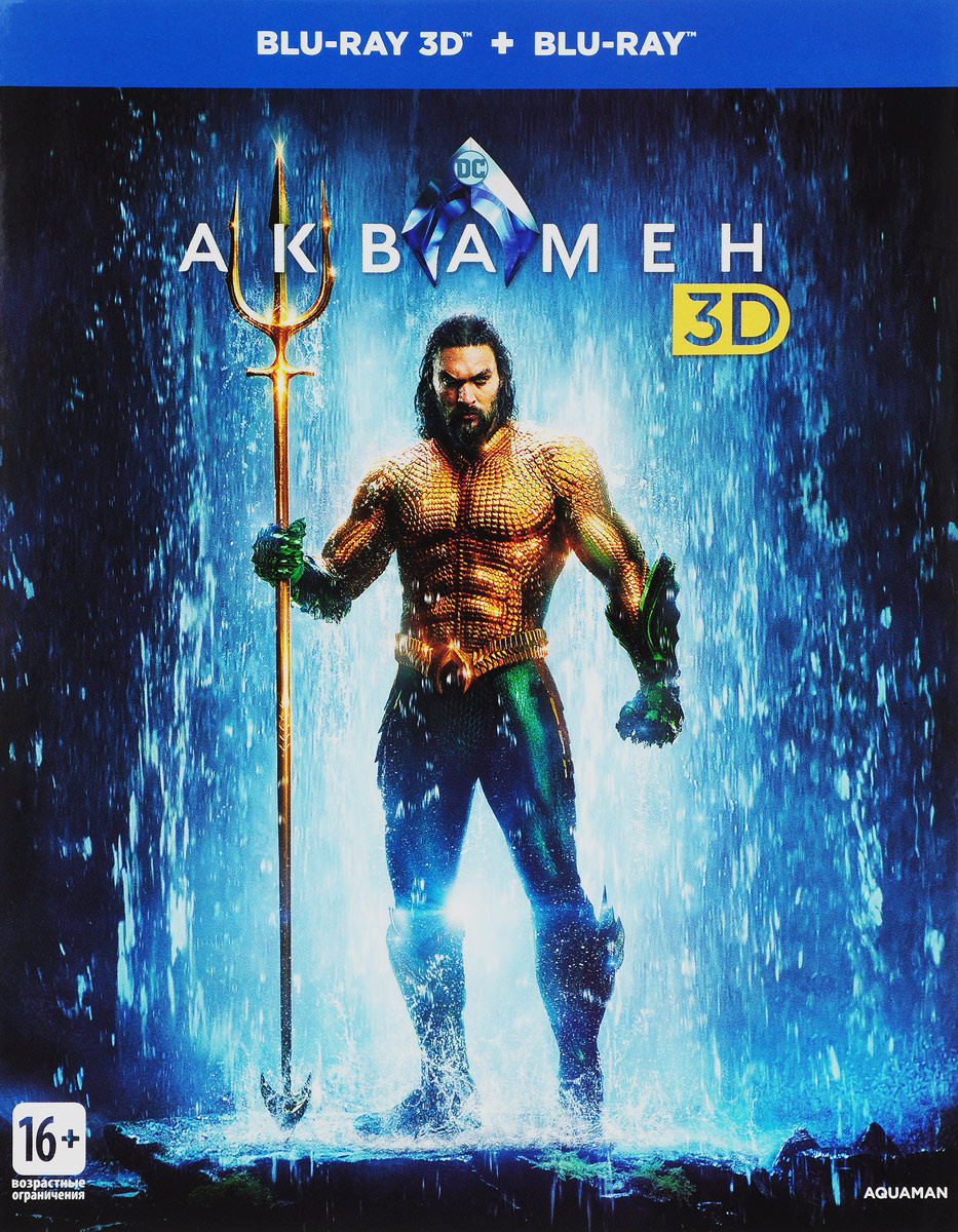 Аквамен (3D Blu-ray) #1