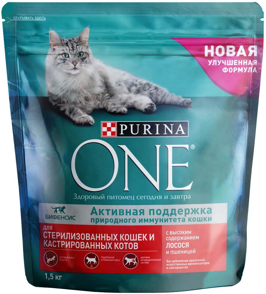 """Корм сухой Purina One """"Sterilized"""" для стерилизованных кошек и котов, с лососем и пшеницей, 1,5 кг  #1"""