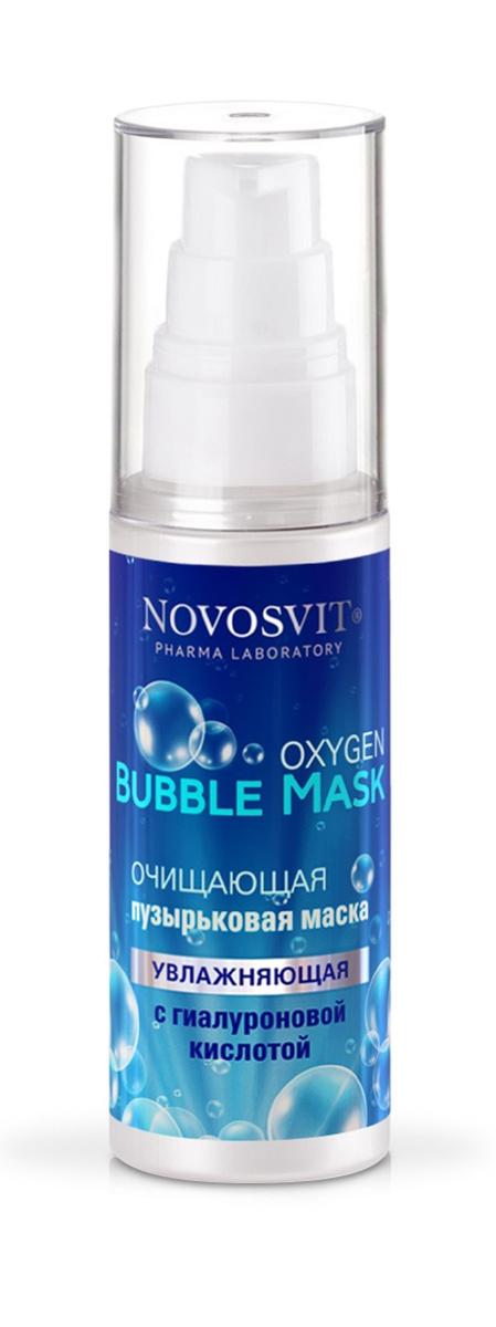 Novosvit Маска для лица очищающая пузырьковая увлажняющая с гиалуроновой кислотой, 40 мл  #1
