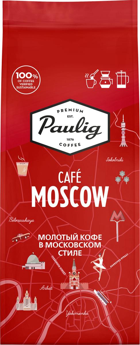 Paulig Cafe Moscow кофе молотый , 200 г #1