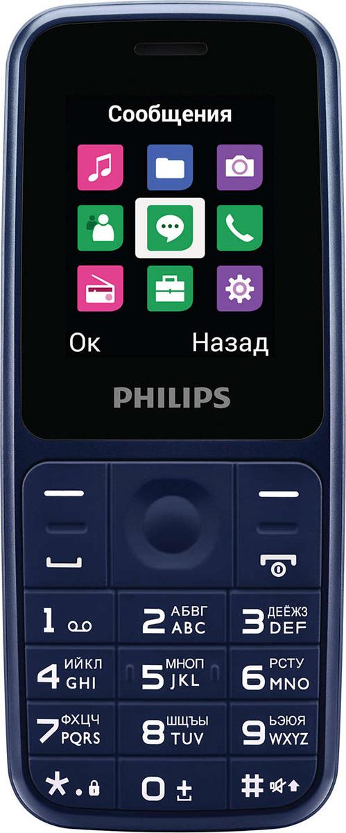 Мобильный телефон Philips E125 Xenium, синий #1
