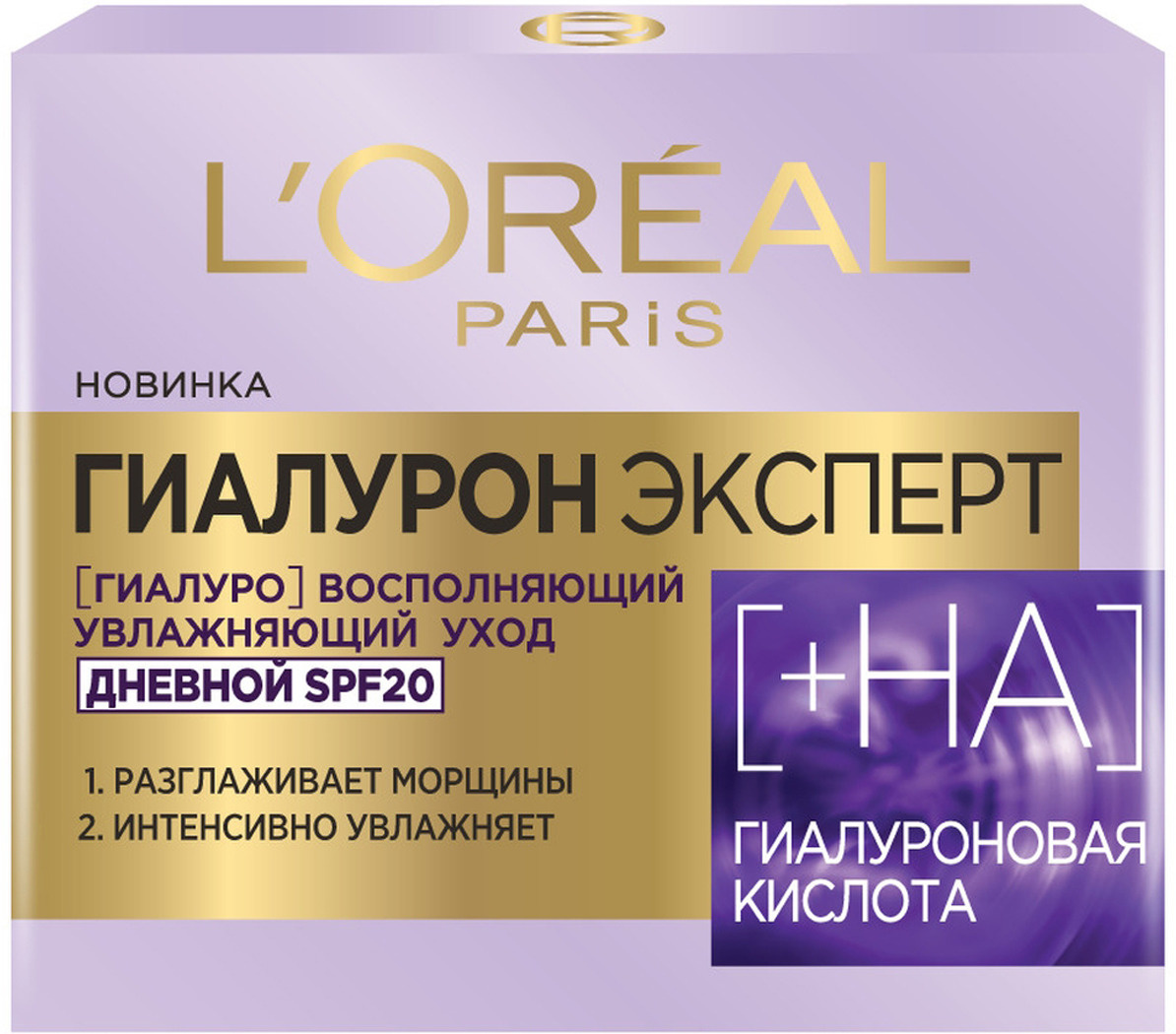 L'Oreal Paris Дневной крем  Гиалурон Эксперт, SPF20, 50 мл #1