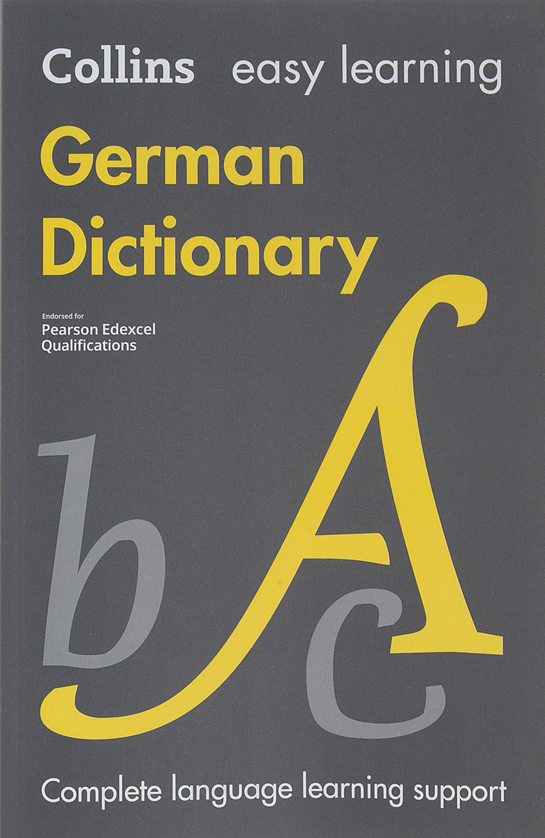 Easy Learning German Dictionary #1