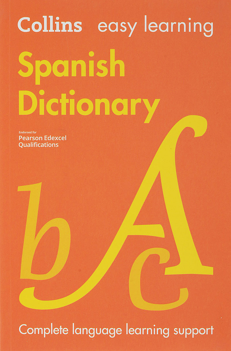 Easy Learning Spanish Dictionary #1