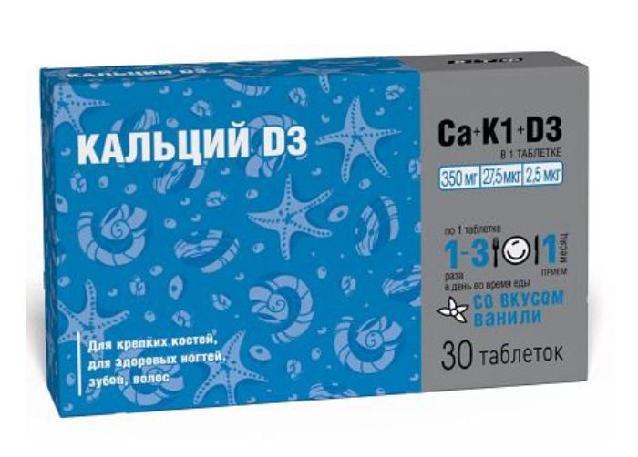 Кальций Д3 для детей с 3-х лет и взрослых жевательные таблетки с ванильным вкусом 30 шт  #1