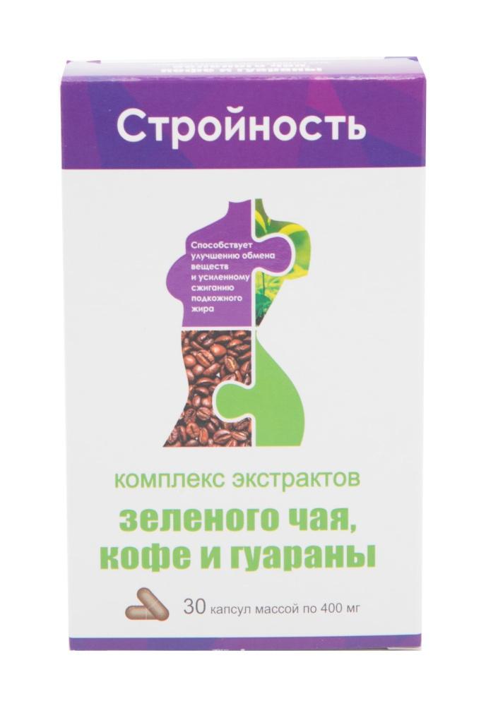 Стройность Комплекс экстрактов зеленого чая, кофе и гуараны капсулы 30 шт  #1