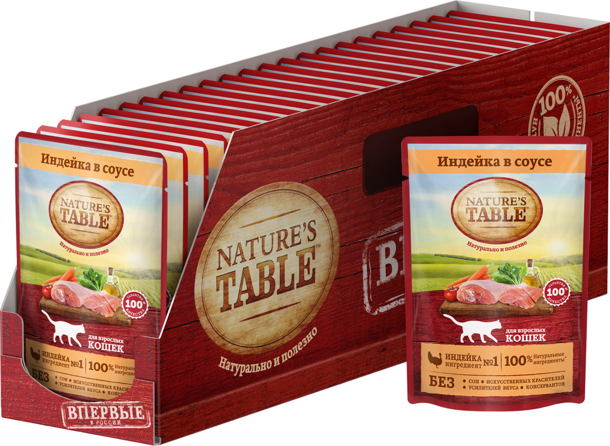 """Консервы """"Nature's Table"""", для кошек, индейка в соусе, 85 г х 24 шт #1"""